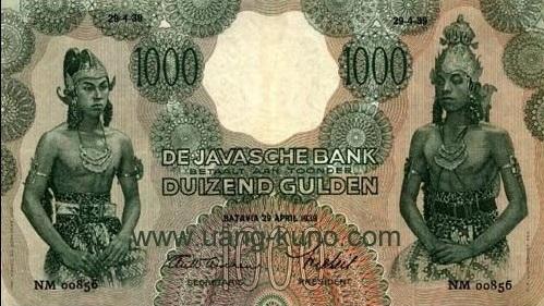 Uang Kertas 1000 Gulden Tampak Depan