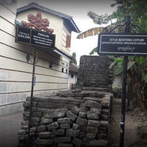 Situs Benteng Cepuri Kotagede, Peninggalan Mataram Islam yang Wajib Dikunjungi